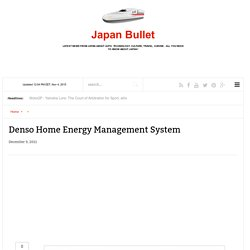 Denso home energy management system