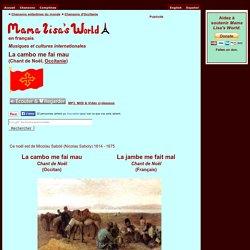 La cambo me fai mau - Chansons enfantines occitanes - Occitanie