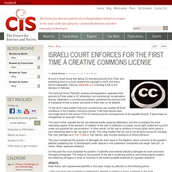 Israeli Court Enforces for the First Time a Creative Commons License | Stanford Center for Internet and Society