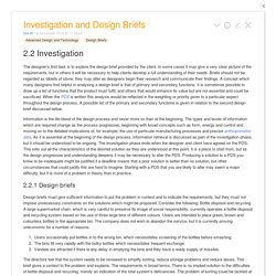 Design Briefs and Specifications