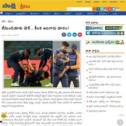 India vs England: Shreyas Iyer With Injurie May Not Play Second ODI Against England - Sakshi