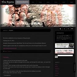 蒼山日菜オフィシャルサイト