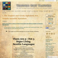 i. The English and Greek Alphabets Are Semitic-Israelite Alphabets - Yehweh Not Yahweh