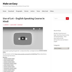 Use of Let - English Speaking Course in Hindi