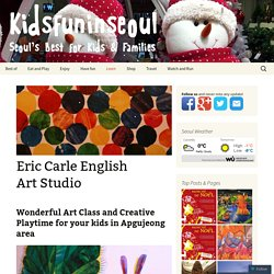 Eric Carle English Art Studio