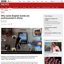 Why some English words are controversial in China