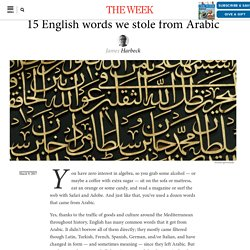 15 English words we stole from Arabic