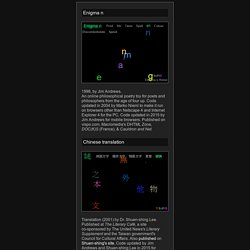 Enigma n home page
