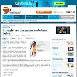 Enregistrer des pages web dans Drive