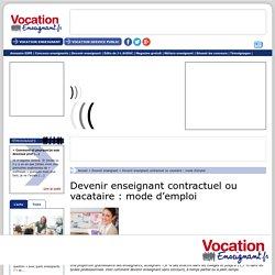 Devenir enseignant contractuel ou vacataire : mode d'emploi - Vocation Enseignant