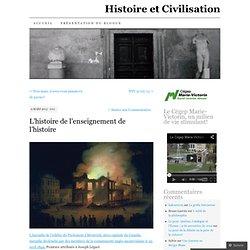 L'histoire de l'enseignement de l'histoire