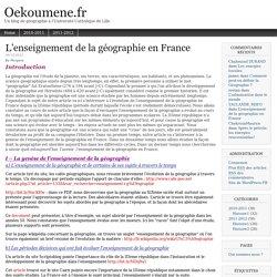 L'enseignement de la géographie en France