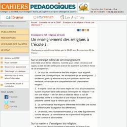 Un enseignement des religions à l'école
