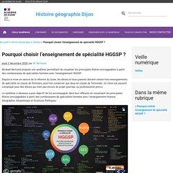 Pourquoi choisir l'enseignement de spécialité HGGSP ?