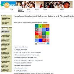 Manuel pour l'enseignement du Français du tourisme à l'Université nationale du Laos - Valofrase