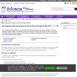 Enseignements langues et cultures d'origine (ELCO) - Enseignements de langue et de culture d'origine (ELCO)