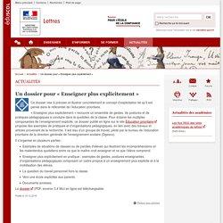 Un dossier pour « Enseigner plus explicitement »-Lettres-Éduscol