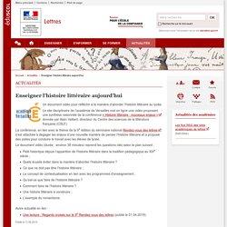 Enseigner l'histoire littéraire aujourd'hui-Lettres-Éduscol