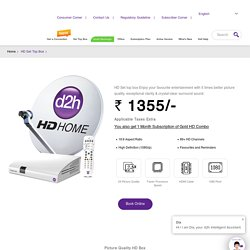 Buy DTH setup Box Online at Best Prices In India