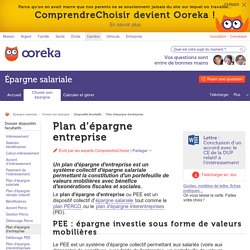 Plan d'épargne entreprise : bénéficiaires du PEE