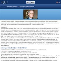 L'entreprise libérée : Le DRH doit se positionner !