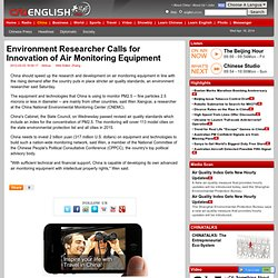 Environment Researcher Calls for Innovation of Air Monitoring Equipment