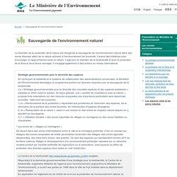 Sauvegarde de l'environnement naturel [Ministère de l'Environnement japonais]