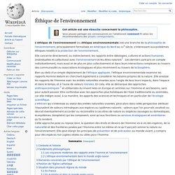 Éthique de l'environnement