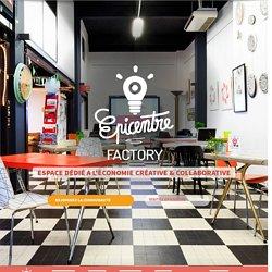 Epicentre Factory - Espace de Coworking à Clermont-Ferrand