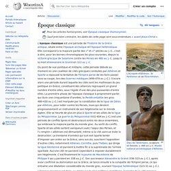Époque classique grecque