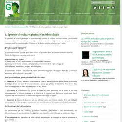 IFSI Épreuve de Culture générale : Sujets et corrigés-types