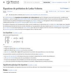 Équations de prédation de Lotka-Volterra