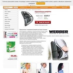 Ergonomiczna podpórka [pod plecy na krzesło] - 24.00PLN : e-Telezakupy.pl - Udane zakupy - Szybka wysyłka !