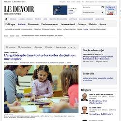L'ergothérapie dans toutes les écoles du Québec: une utopie?