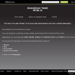 www.shanghaitang.com/en/locate-a-store/america