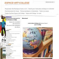 espace-art-college