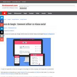 Espaces de Google : Comment utiliser ce réseau social