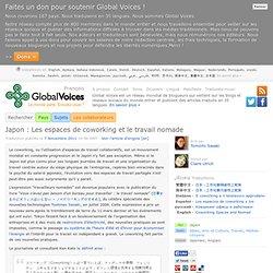 Japon : Les espaces de coworking et le travail nomade