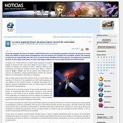 La nave espacial Dawn alcanza nuevo récord de velocidad
