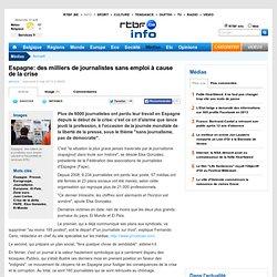 Espagne: des milliers de journalistes sans emploi à cause de la crise