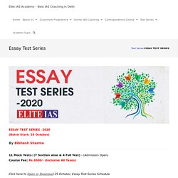 □□ Essay Test Series for UPSC 2020