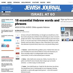 18 essential Hebrew words and phrases
