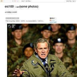 The Iraq War 2003 – 2011. 伊拉克戰爭2003年 - 2011年。