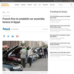 French firm to establish car assembly factory in Egypt