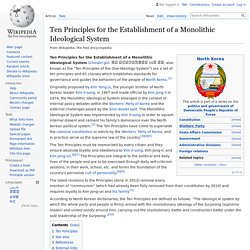 Ten Principles for the Establishment of a Monolithic Ideological System - Wikipedia