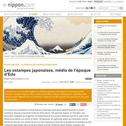 Les estampes japonaises, média de l'époque d'Edo