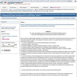 Décret n° 2014-940 du 20 août 2014 relatif aux obligations de service et aux missions des personnels enseignants exerçant dans un établissement public d'enseignement du second degré - Article 2