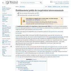 Établissement public de coopération intercommunale