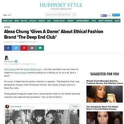 Alexa Chung 'Gives A Damn' About Ethical Fashion Brand 'The Deep End Club'