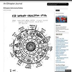 Ethiopian Astronomy/Zodiac « An Ethiopian Journal